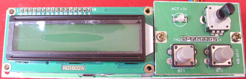 Foxdelta si5351 based 1 to 160MHZ Digital 2 channel VFO for Receiver
